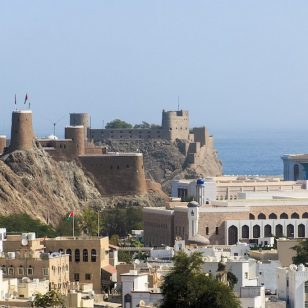 Muscat Sultan Architecture Oman Fort